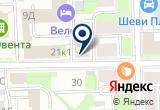 «Магазин электроприборов /ИП Антонов М.Ю./» на Яндекс карте Санкт-Петербурга