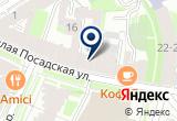 «ФРУКТОВЫЙ КОНЦЕРН» на Яндекс карте Санкт-Петербурга