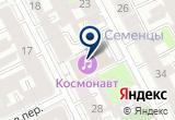 «Tramontana.ru» на Яндекс карте Санкт-Петербурга