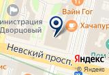 «Финансовый Успех» на Яндекс карте