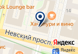 «Офис-М» на Яндекс карте Санкт-Петербурга