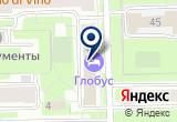 «Трест Лрм, монтажно-сервисная компания» на Яндекс карте Санкт-Петербурга