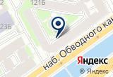 «Общество Содействия Автомобилистам» на Яндекс карте Санкт-Петербурга
