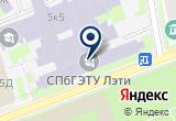 «Прикладная геодезия и метрологический контроль» на Яндекс карте Санкт-Петербурга