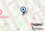 «Транс В. Шиппинг, крюинговое агентство» на Яндекс карте Санкт-Петербурга