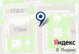 «РЕБЕНОК В ОПАСНОСТИ СЛУЖБА СРОЧНОЙ СОЦИАЛЬНОЙ ПОМОЩИ» на Яндекс карте Санкт-Петербурга