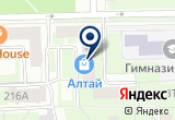 «Магазин смешанных товаров /ИП Шелемина С.В./» на Яндекс карте Санкт-Петербурга
