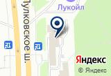 «ЭнергоСтройИнвест, ООО» на Яндекс карте Санкт-Петербурга