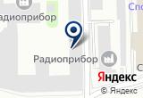 «Экоприбор» на Яндекс карте Санкт-Петербурга
