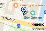 «Северная лира» на Яндекс карте Санкт-Петербурга