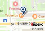 «Энергия, магазин книг и канцелярских товаров» на Яндекс карте Санкт-Петербурга