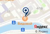 «Тикет Телеком, ООО» на Яндекс карте Санкт-Петербурга