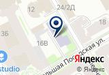 «Единый Инженерный Центр, ООО» на Яндекс карте