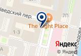 «ХОРЕОГРАФИЧЕСКИЙ АНСАМБЛЬ ДВОРЦА КУЛЬТУРЫ МОЛОДЕЖИ КОМИТЕТА ПО ОБРАЗОВАНИЮ СПБ» на Яндекс карте Санкт-Петербурга