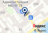 «Сцена» на Яндекс карте Санкт-Петербурга