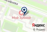«Элит Декор, магазин товаров для флористов» на Яндекс карте Санкт-Петербурга