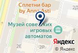 «ЮСТИМ» на Яндекс карте Санкт-Петербурга
