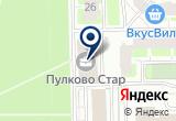«Штойбли РУС» на Яндекс карте Санкт-Петербурга
