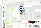 «ООО «КСК Фуд Сервисез»» на Яндекс карте Санкт-Петербурга