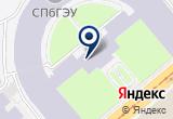 «КОММЕРЧЕСКИХ БАНКОВ АССОЦИАЦИЯ САНКТ-ПЕТЕРБУРГА» на Яндекс карте Санкт-Петербурга