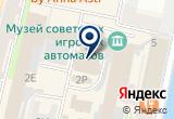 «Центр Жилищного Кредитования, ООО, агентство недвижимости» на Яндекс карте Санкт-Петербурга