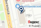 «Энерго, медицинский диагностический центр» на Яндекс карте Санкт-Петербурга