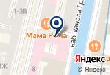 «ПАТОЛОГОАНАТОМИЧЕСКОЕ ЦЕНТРАЛИЗОВАННОЕ ОТДЕЛЕНИЕ ПЕТРОГРАДСКОГО РАЙОНА (ЦПАО)» на Яндекс карте Санкт-Петербурга