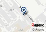 «Свет Для Театра» на Яндекс карте Санкт-Петербурга