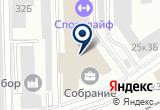 «UBERHELP» на Яндекс карте