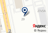 «Три кита, магазин сантехники и гидромассажного оборудования» на Яндекс карте Санкт-Петербурга