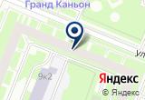 «Арт-галерея «Белый кот»» на Яндекс карте Санкт-Петербурга
