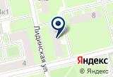 «Эстипулс» на Яндекс карте Санкт-Петербурга
