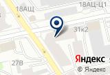 «РУССКОЕ ЛОТО ООО КОМПАНИЯ ЭВАНТИ» на Яндекс карте Санкт-Петербурга