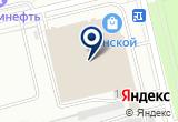 «МегаКомфорт, ООО» на Яндекс карте Санкт-Петербурга