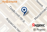 «Магазин тканей (индивидуальный предприниматель  Хаджиев А.К.)» на Яндекс карте Санкт-Петербурга