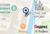 «Федеральный Регистр» на Яндекс карте Санкт-Петербурга