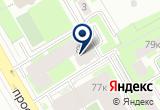 «Торгово-производственная компания «Авитек»» на Яндекс карте Санкт-Петербурга