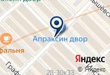 «Школьный мир, магазин детской одежды и обуви» на Яндекс карте Санкт-Петербурга