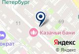 «ОБЪЕДИНЕННЫЙ МЕЖДУВЕДОМСТВЕННЫЙ АРХИВ КУЛЬТУРЫ КОМИТЕТА ПО КУЛЬТУРЕ САНКТ-ПЕТЕРБУРГА» на Яндекс карте Санкт-Петербурга