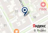 «РИМ, центр российской инновационной медицины» на Яндекс карте Санкт-Петербурга