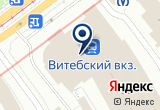"«Бистро ""Hot dog bar""» на Яндекс карте Санкт-Петербурга"