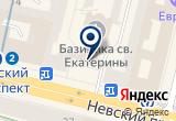 «Школа массажа Юрия Баженова» на Яндекс карте Санкт-Петербурга