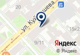 «ЧИСТАЯ КОМПАНИЯ» на Яндекс карте Санкт-Петербурга
