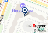«ХО» на Яндекс карте Санкт-Петербурга