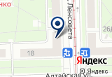 «Тексоград» на Яндекс карте Санкт-Петербурга