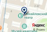 «АКАДЕМИЧЕСКИЙ ТЕАТР ОПЕРЫ И БАЛЕТА ИМ. М. П. МУСОРГСКОГО» на Яндекс карте Санкт-Петербурга