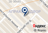 «Спецодежда в СПБ» на Яндекс карте Санкт-Петербурга