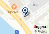 «1 ВАШ БИЗНЕС КОНСУЛЬТАНТ» на Яндекс карте Санкт-Петербурга