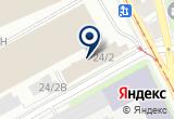 «УНИВЕРСАЛ 2 ММП» на Яндекс карте Санкт-Петербурга