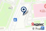 «Школьный базар, магазин канцелярских товаров и сумок» на Яндекс карте Санкт-Петербурга